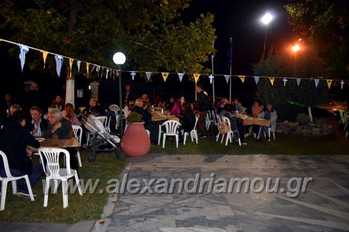 alexandriamou.gr_lonaptzikas2019DSC_0160