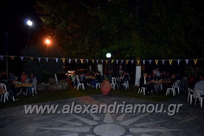 alexandriamou.gr_lonaptzikas2019DSC_0162