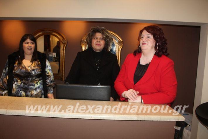 alexandriamou.gr_xoroslonap2020014