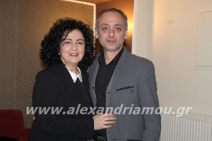alexandriamou.gr_xoroslonap2020020