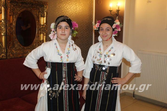 alexandriamou.gr_xoroslonap2020023