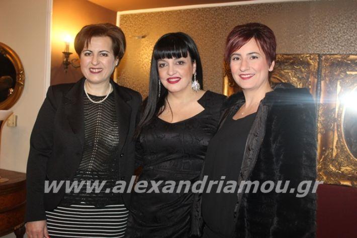 alexandriamou.gr_xoroslonap2020027
