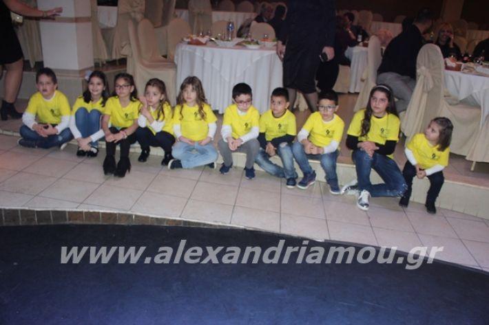 alexandriamou.gr_xoroslonap2020036