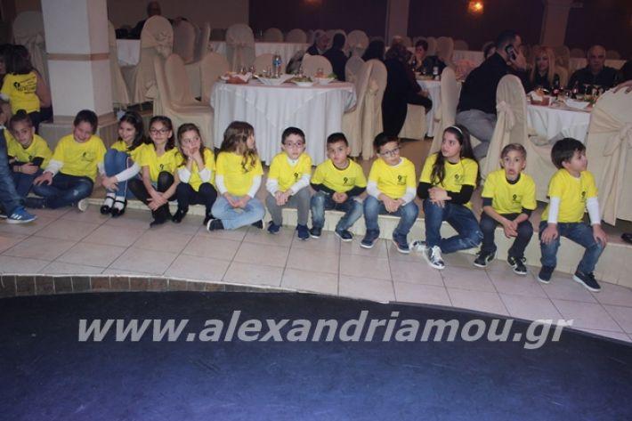alexandriamou.gr_xoroslonap2020039