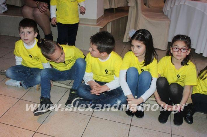 alexandriamou.gr_xoroslonap2020044