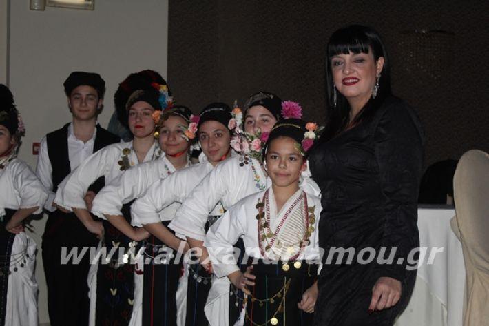 alexandriamou.gr_xoroslonap2020050