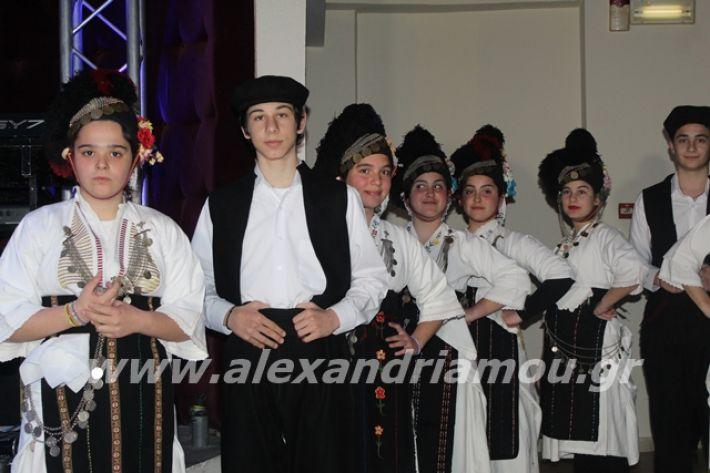 alexandriamou.gr_xoroslonap2020051