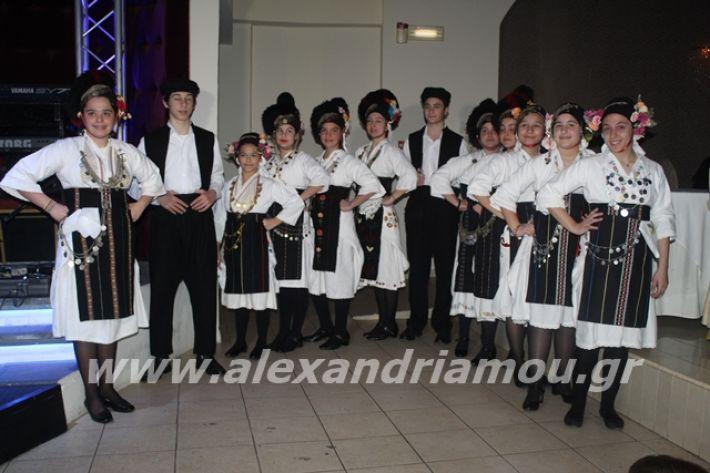 alexandriamou.gr_xoroslonap2020054