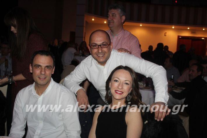 alexandriamou.gr_xoroslonap2020057