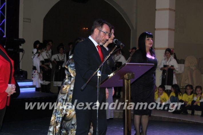 alexandriamou.gr_xoroslonap2020058