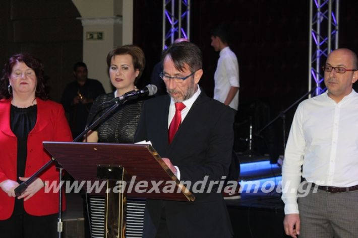 alexandriamou.gr_xoroslonap2020067