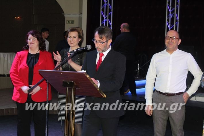alexandriamou.gr_xoroslonap2020069