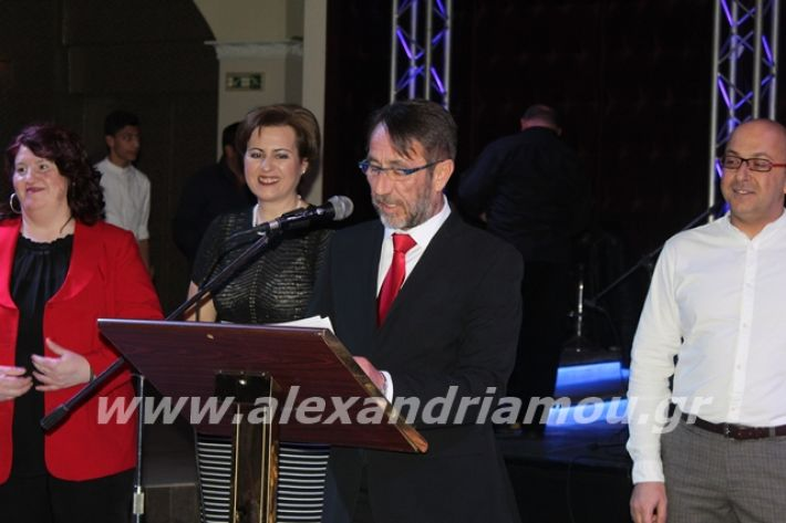 alexandriamou.gr_xoroslonap2020070