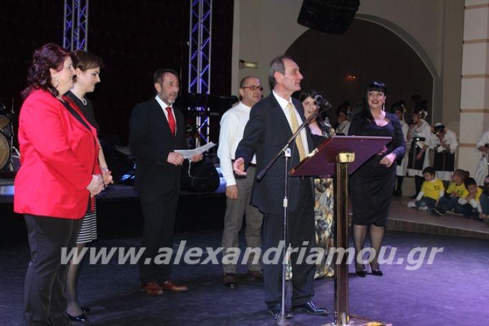 alexandriamou.gr_xoroslonap2020074