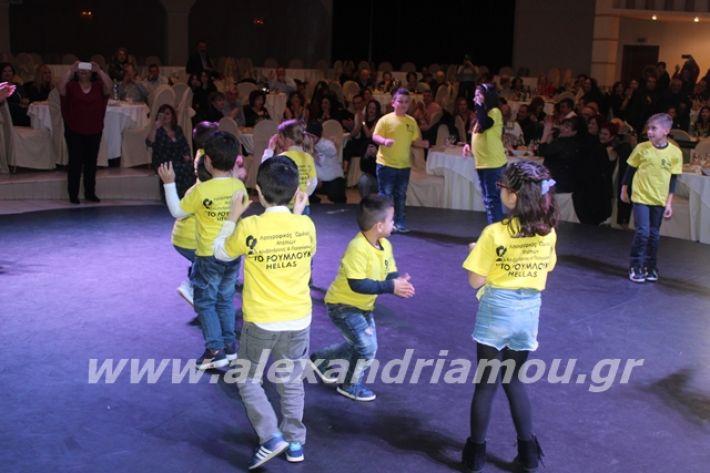 alexandriamou.gr_xoroslonap2020091