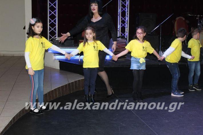 alexandriamou.gr_xoroslonap2020093