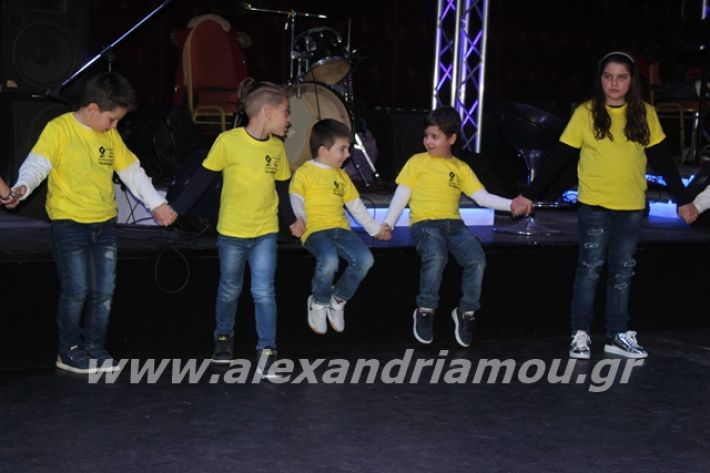 alexandriamou.gr_xoroslonap2020094