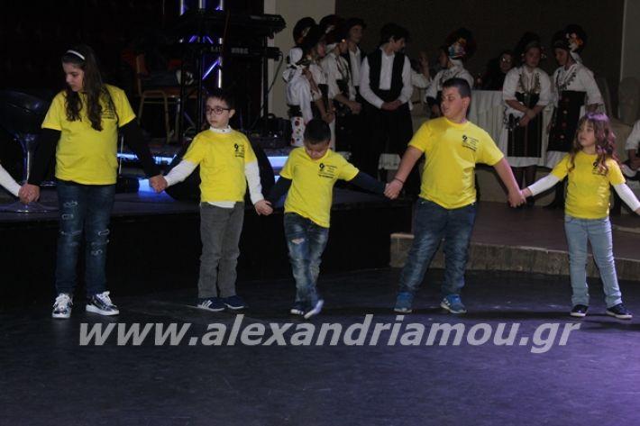 alexandriamou.gr_xoroslonap2020095