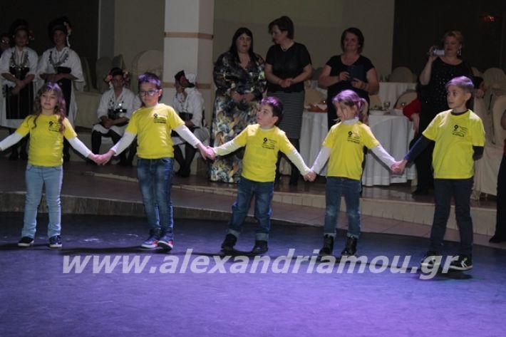 alexandriamou.gr_xoroslonap2020096