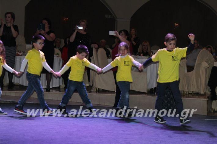 alexandriamou.gr_xoroslonap2020097