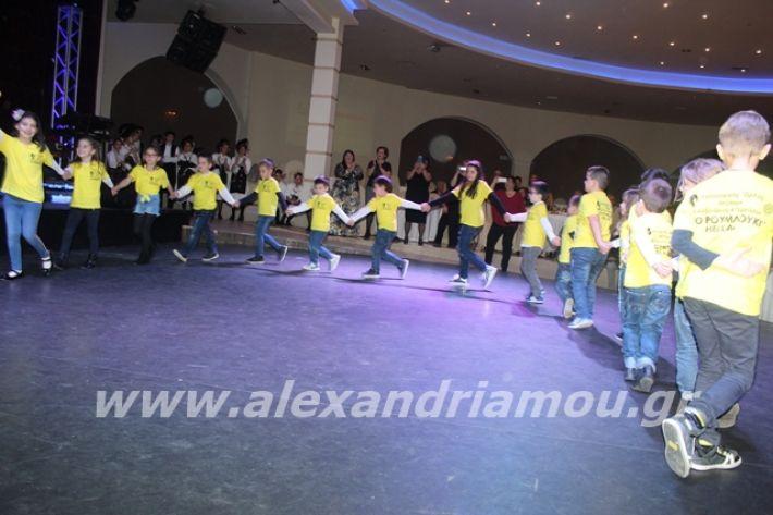 alexandriamou.gr_xoroslonap2020101