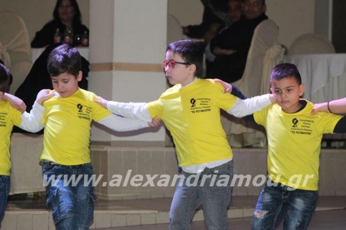 alexandriamou.gr_xoroslonap2020111