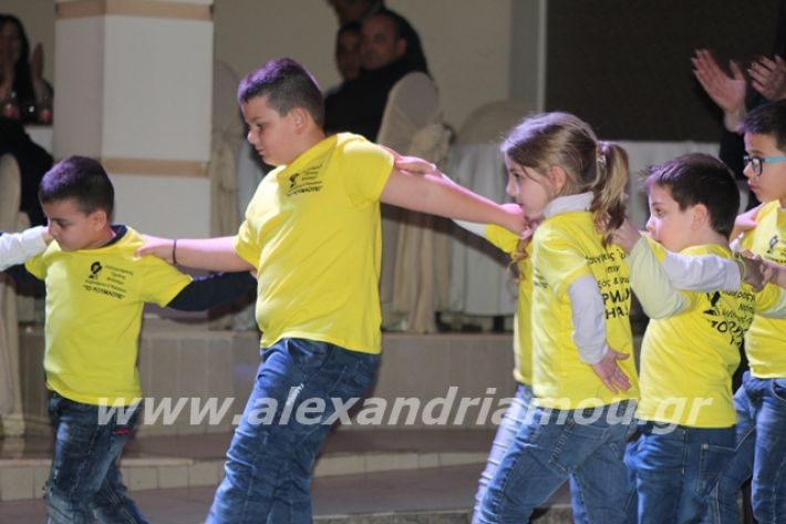 alexandriamou.gr_xoroslonap2020112