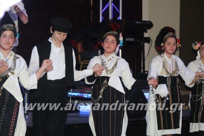 alexandriamou.gr_xoroslonap2020116