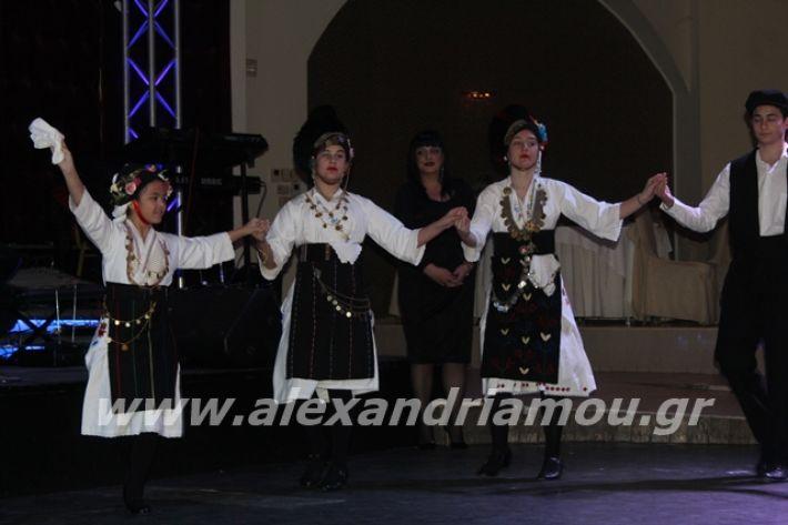 alexandriamou.gr_xoroslonap2020118