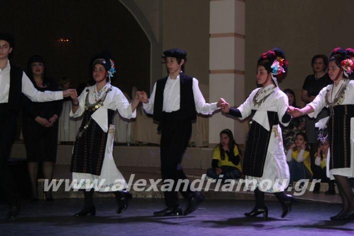 alexandriamou.gr_xoroslonap2020119