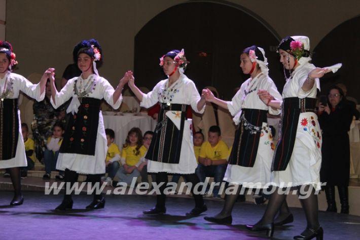 alexandriamou.gr_xoroslonap2020120