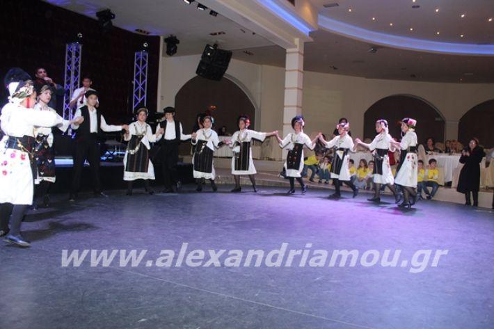 alexandriamou.gr_xoroslonap2020121