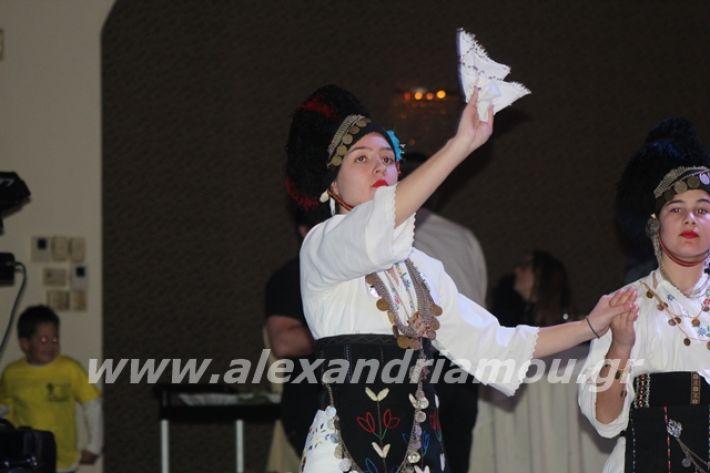 alexandriamou.gr_xoroslonap2020126