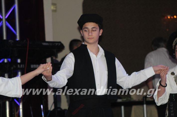 alexandriamou.gr_xoroslonap2020128