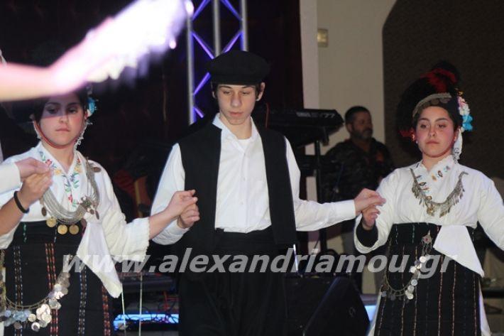 alexandriamou.gr_xoroslonap2020129