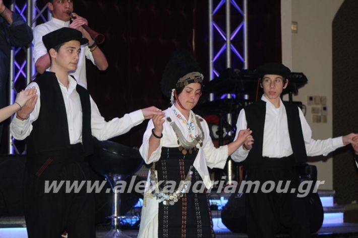 alexandriamou.gr_xoroslonap2020136