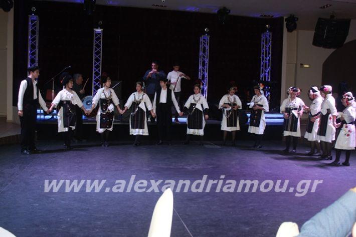 alexandriamou.gr_xoroslonap2020141
