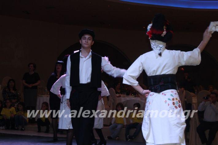alexandriamou.gr_xoroslonap2020143