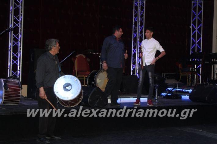 alexandriamou.gr_xoroslonap2020147