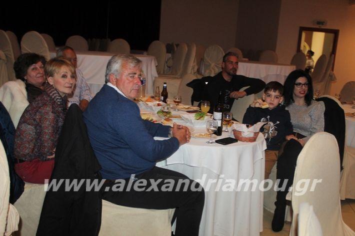 alexandriamou.gr_xoroslonap2020159