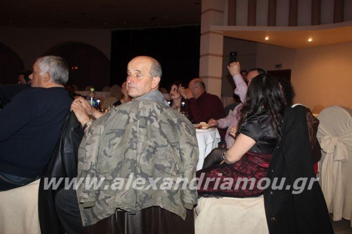 alexandriamou.gr_xoroslonap2020161