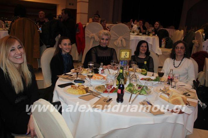 alexandriamou.gr_xoroslonap2020162