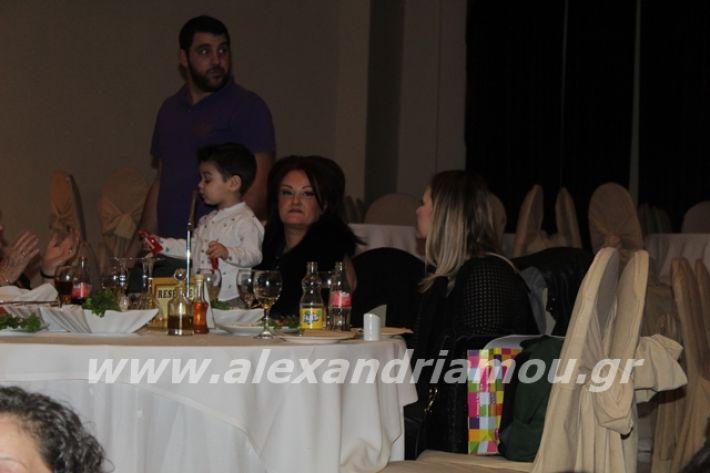 alexandriamou.gr_xoroslonap2020166