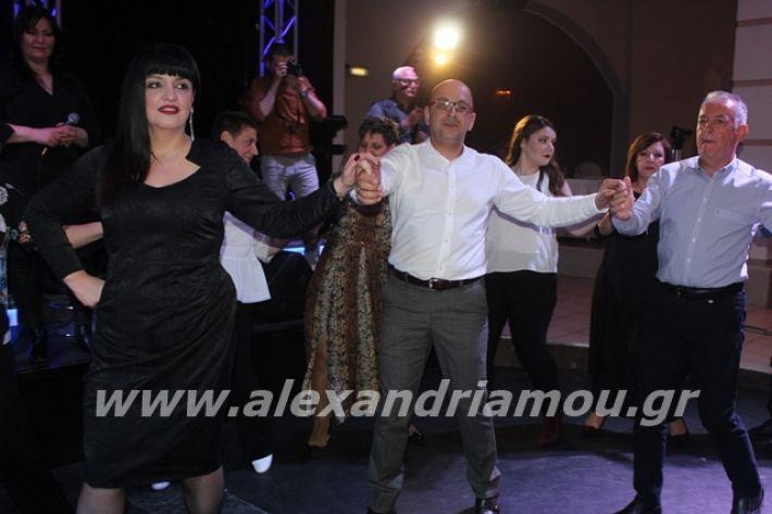 alexandriamou.gr_xoroslonap2020170