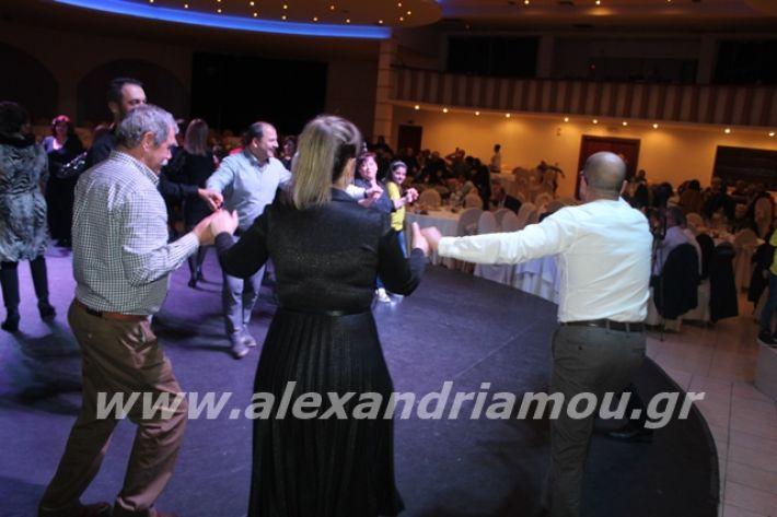 alexandriamou.gr_xoroslonap2020187