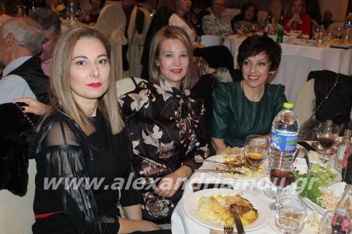 alexandriamou.gr_xoroslonap2020189