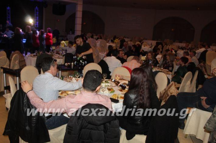alexandriamou.gr_xoroslonap2020194