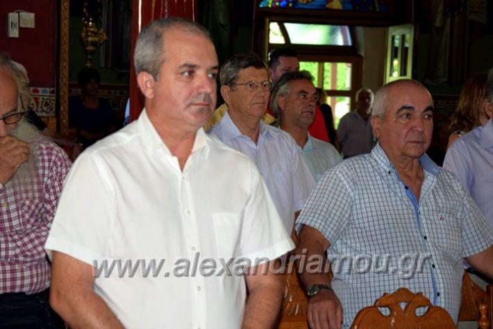 alexandriamou.gr_loutros282DSC_0268