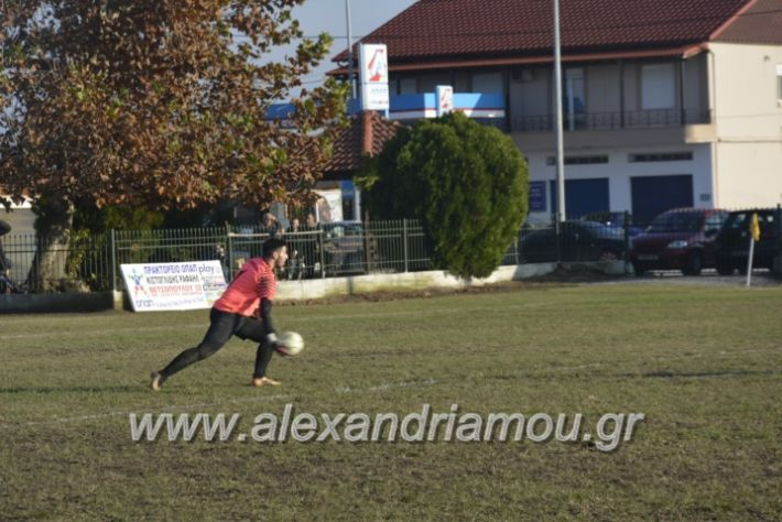 alexandriamou.gr_loutrioskampoxori2.12.18054