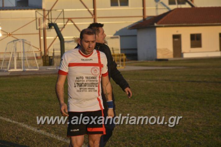 alexandriamou.gr_loutrioskampoxori2.12.18070